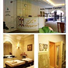 Отель Four Seasons Place Таиланд, Паттайя - 6 отзывов об отеле, цены и фото номеров - забронировать отель Four Seasons Place онлайн удобства в номере фото 2