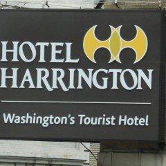 Hotel Harrington с домашними животными