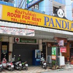 Отель Pandia House