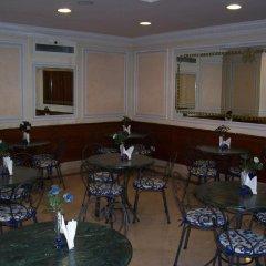 Hotel Principe Di Piemonte питание