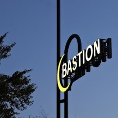 Отель Bastion Hotel Schiphol / Hoofddorp Нидерланды, Хофддорп - 1 отзыв об отеле, цены и фото номеров - забронировать отель Bastion Hotel Schiphol / Hoofddorp онлайн приотельная территория фото 2