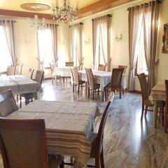 Отель Vila Zeus Албания, Тирана - отзывы, цены и фото номеров - забронировать отель Vila Zeus онлайн помещение для мероприятий