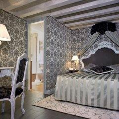 Отель Antiche Figure Венеция комната для гостей