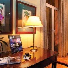 SH Ingles Boutique Hotel удобства в номере