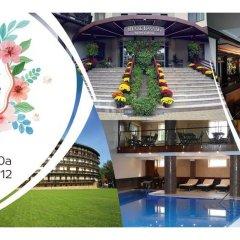 Гостиница Шале Грааль Апарт-Отель Украина, Трускавец - отзывы, цены и фото номеров - забронировать гостиницу Шале Грааль Апарт-Отель онлайн фото 6