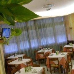 Hotel Centrale Лорето питание фото 2