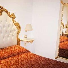 Hotel Virginia комната для гостей фото 3