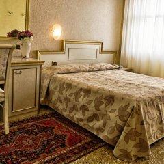 Отель Internazionale Terme Италия, Абано-Терме - отзывы, цены и фото номеров - забронировать отель Internazionale Terme онлайн с домашними животными