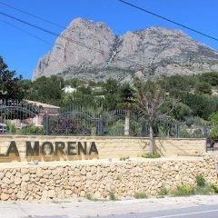 Отель La Morena спортивное сооружение