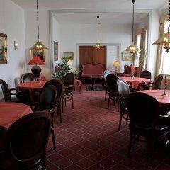 Отель POSTGAARDEN Фредерисия питание фото 3