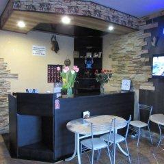 Гостиница Диамонд гостиничный бар