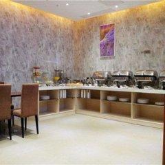 Lavande Hotel Gz Huangpu Avenue Branch питание