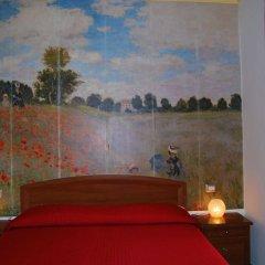 Отель Gli Artisti Италия, Аджерола - отзывы, цены и фото номеров - забронировать отель Gli Artisti онлайн детские мероприятия