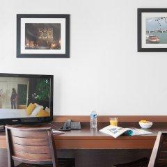 Отель Appart'City Confort Lyon Vaise удобства в номере