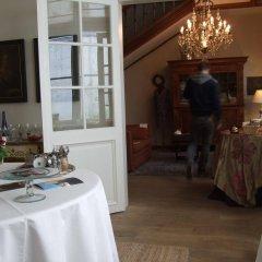 Отель De Koning van Spanje Антверпен питание