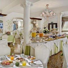 Отель Giorgione Италия, Венеция - 8 отзывов об отеле, цены и фото номеров - забронировать отель Giorgione онлайн питание фото 3