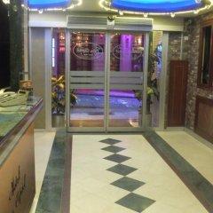 Hotel Pera Capitol спа фото 2