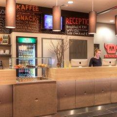 MEININGER Hotel Frankfurt/Main Messe гостиничный бар