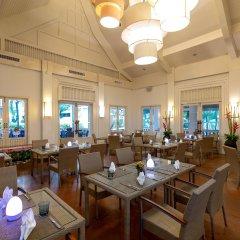 Отель Centara Kata Resort Phuket питание