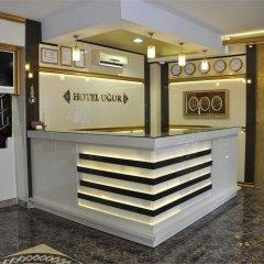 Ugur Otel Турция, Мерсин - отзывы, цены и фото номеров - забронировать отель Ugur Otel онлайн интерьер отеля фото 3