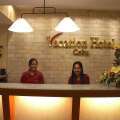 Vacation Hotel Cebu интерьер отеля фото 2