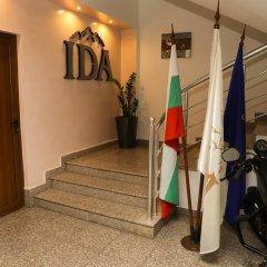 Hotel Ida Ардино фото 8