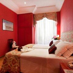 Отель Diana Roof Garden комната для гостей
