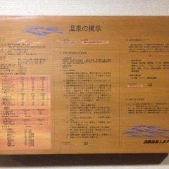 Awajishima Kaijo Hotel Минамиавадзи удобства в номере фото 2