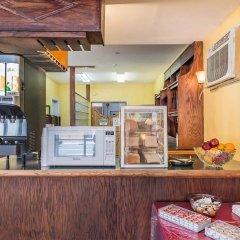 Отель Econo Lodge Downtown Ottawa Канада, Оттава - 2 отзыва об отеле, цены и фото номеров - забронировать отель Econo Lodge Downtown Ottawa онлайн гостиничный бар