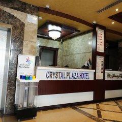 Crystal Plaza Hotel банкомат