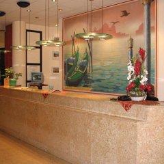 Hotel Apogia Nice фото 4
