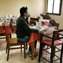 Отель Agriturismo Ai Laghi Прамаджоре питание фото 2
