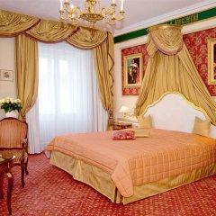 Hotel Bristol Salzburg Зальцбург комната для гостей фото 3