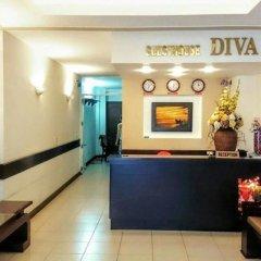Отель Diva Guesthouse развлечения