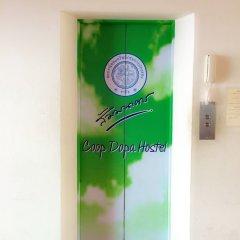 Отель Coop Dopa Hostel Таиланд, Бангкок - отзывы, цены и фото номеров - забронировать отель Coop Dopa Hostel онлайн ванная фото 2