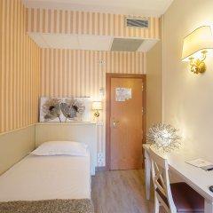 Hotel Torino Парма детские мероприятия