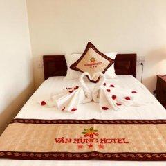 Sapa Van Hung Hotel сейф в номере