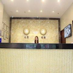 Tiantian Business Hostel интерьер отеля фото 2