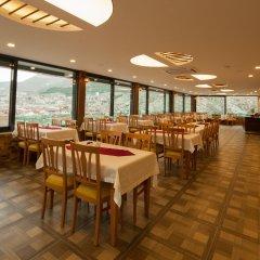 Armin Hotel Турция, Амасья - отзывы, цены и фото номеров - забронировать отель Armin Hotel онлайн питание фото 3