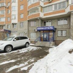 Гостиница Felicity Hayat Suites в Москве отзывы, цены и фото номеров - забронировать гостиницу Felicity Hayat Suites онлайн Москва парковка