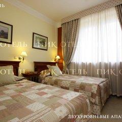 Пик Отель комната для гостей фото 5