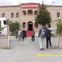 Catlak Hotel Турция, Селиме - отзывы, цены и фото номеров - забронировать отель Catlak Hotel онлайн с домашними животными