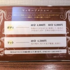 HOTEL UNIZO Hakataeki Hakataguchi Хаката городской автобус