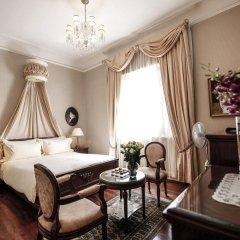 Отель Dalat Palace Далат комната для гостей