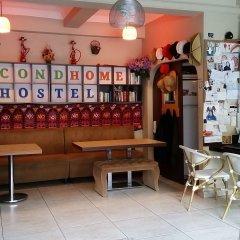 Second Home Hostel Стамбул развлечения