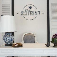 Отель The Raweekanlaya Bangkok Wellness Cuisine Resort Бангкок удобства в номере