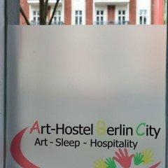Kiez Hostel Berlin городской автобус