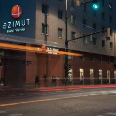 AZIMUT Hotel Vienna парковка