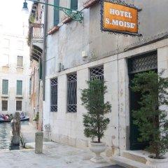 Отель San Moisè Италия, Венеция - 3 отзыва об отеле, цены и фото номеров - забронировать отель San Moisè онлайн вид на фасад