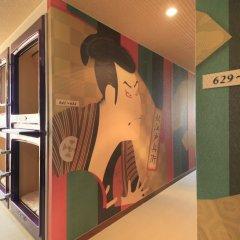Отель Capsule and Sauna Oriental Япония, Токио - отзывы, цены и фото номеров - забронировать отель Capsule and Sauna Oriental онлайн фото 4